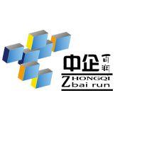 中企百润(北京)电源科技有限公司