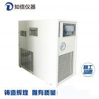 ZX-LSJ-300D(全封闭型)知信仪器5L冷水机 尺寸240×480×470