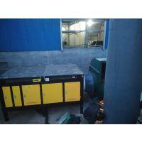 供应低温等离子废气除臭设备等离子有机废气净化器工业废气处理设备