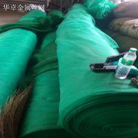 河北华卓供应煤矿专用蓝色柔性防风抑尘网、防尘网、防风墙