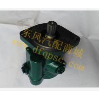 源头直供东风天锦转向助力泵_3406010-KJ100_东风4H叶片泵