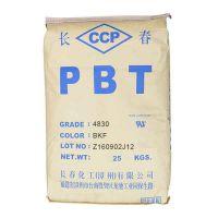台湾长春4830 bkf高灼热丝pbt cti 250 30%gf塑料