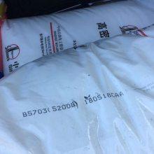 燕山石化3400J注塑级HDPE饮料瓶盖专用料