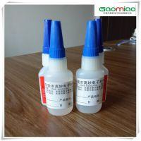 厂家直销GMJC-2110ABS塑料瞬间胶