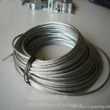 杭荣注尼龙钢丝绳MZPT2-II 1000米耐磨