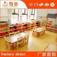 供应幼儿园实木儿童学习用餐多功能桌椅组合定制