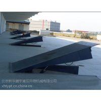 厂家直销北京液压登车桥装卸货平台