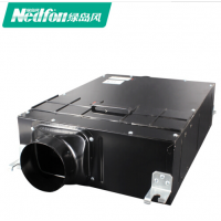 厂家直销绿岛风(Nedfon)超薄除霾新风机(DGT10-24H)