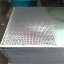 金属冲孔网 墙体隔音板 氧化圆孔网