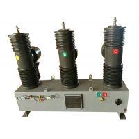 宝高供应新型35KV永磁高压真空断路器永磁操作机构BGZ6-40.5