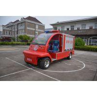 电动消防车(2座)