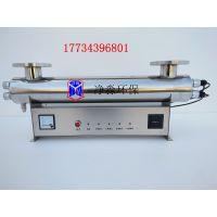 厂家直销JM-UVC-300食品级304不锈钢紫外线消毒杀菌器 包邮 可定制