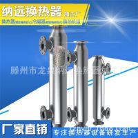 热销可拆卸式管式换热器 耐腐蚀式换热器 螺旋缠绕管式换热器