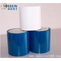 1~3g超轻氟素离型膜,PET氟素膜厂家