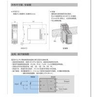 供应昆仑KL-F系列开关量输入隔离器