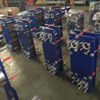 上海将星供应太阳能热回收板式换热器 光伏发电工程专用的板式换热器