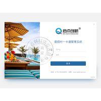 青岛微信充值票务系统 青岛无线扣费机 启点多功能收费机 景区电子门票系统