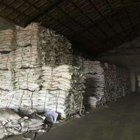 进口秘鲁鱼粉TASA蒸汽鱼粉68蛋白港口直销价格优惠