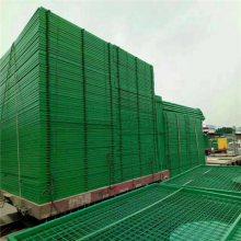 双边丝护栏网加工 网球场围网生产 室外球场围网规格