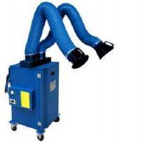 双臂移动焊接烟尘净化器
