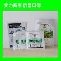 郑州|洛阳|开封|安阳|新乡|濮阳|焦作|鹤壁|三门峡|商丘塑料包装厂箔袋厂家 星辰包装