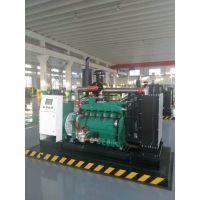 特价供应潍柴50KW生物质气发电机组