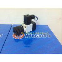 压力继电器HED8OA15B/100Z14L220S北京华德型-法兰
