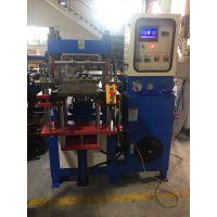 广东软胶商标机械设备-硫化机金裕JY-A02