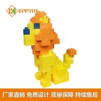 EPP积木人偶 儿童乐园积木 大型卡通积木玩具 思维锻炼积木 艾可益智积木