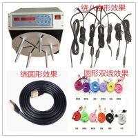厂家直销面条线大功率绕线机 变压器扁平线绕线机 小型精密电动绕线机