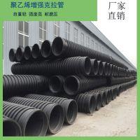 广东直销B型缠绕增强壁管 市政排污用克拉管