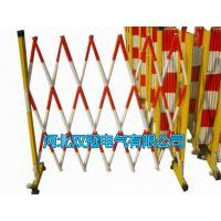 绝缘安全围栏 优质玻璃钢电力绝缘围栏厂家 河北双冠电气生产销售