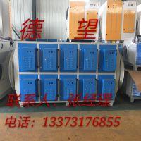 沧州德望 5000-50000工业废气的治理 型号齐全 价格合适