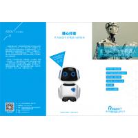儿童玩具早教机器人Roadot乐豆LD01是孩子''十万个为什么''的终结者