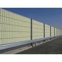 铝合金声屏障 金属 百叶孔 可定做尺寸