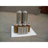 不锈钢液压滤芯、注塑机专用液压油滤芯、进口材质厂家