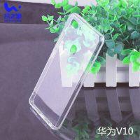 合之源产华为V10TPU+PC二合一边框式简约手机壳带防尘塞及挂绳孔,透明手机壳定制厂家批发