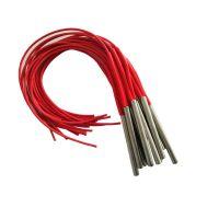 信易电热管不锈钢加热管 单头电热管发热管可定制