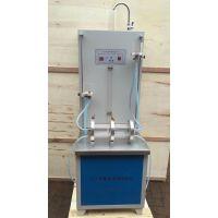 沧州正川TH-020G土工合成材料垂直渗透仪