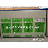 环保型打磨吸尘柜 木工吸尘设备 干式打磨柜