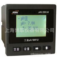 供应PHG-2091AX型三路继电器在线PH计,PH仪表,酸度计