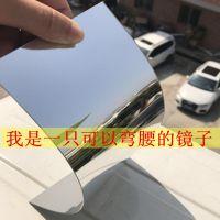 定制加工亚克力镜子 塑料镜子(PS PC PE等)普通单面镜/加硬(单)双面镜