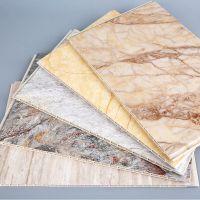 河北竹木纤维集成墙板木塑板