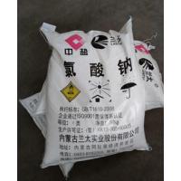 工业级饮用水处理剂氯酸钠哪家质量好 巴蜀精品氯酸钠厂家批发