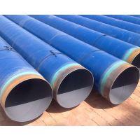 供应石油输送用三层PE防腐无缝钢管天津石油输送用防腐无缝管