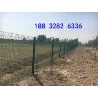 桃型柱隔离栅墨绿色喷漆c型柱围墙护栏铁丝网公路护栏多少钱一米