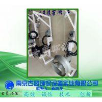 广东 古蓝潜水搅拌机 搅拌器 缺氧搅拌机 强力搅拌机 抗腐蚀