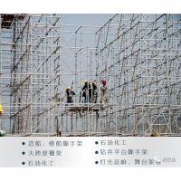 武汉热镀锌盘扣式脚手架生产厂家现货销售租赁