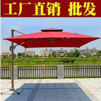 厂家直销户外豪华罗马伞,可旋转360度,咖啡厅遮阳伞