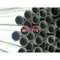 供应天津304不锈钢青山管坯无缝钢管价格